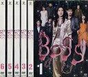 (日焼け)BOSS ボス 1〜6 (全6枚)(全巻セットDVD)/中古DVD[邦画TVドラマ]【中古】