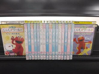 Elmo's world 1-18 (18 photos total) (complete set DVD) / pre DVD [other / variety]