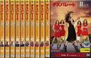 (日焼け)デスパレートな妻たち シーズン7 1〜11(全11枚)(全巻セットDVD)/中古DVD[海外ドラマ]【中古】【P10倍…