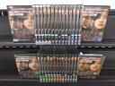 (日焼け)その女が恐ろしい 屈辱と復讐の果てに 1〜32 (全32枚)(全巻セットDVD) [字幕]/中古DVD[韓国ドラマ/アジア]…
