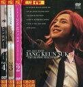 【店内ポイント最大10倍】2011 ASIA TOUR JANG KEUN-SOK THE CRI SHOW REALSTORY 1〜4 (全4枚)(全巻セット...