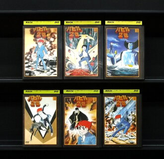 巴贝尔二 1-6 (共 6 条) (完成集的 DVD) [1973 年] / 预 DVD 动漫 / tokusatsu DVD (-SH201511)