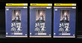 NHK 针叶林戏剧 dokuganryu 正宗总括 1-3 (共 3) (全套 DVD) [1987 年],[渡边谦和预 DVD [日本电视剧] (SH201506) (SH201508) [P15Aug15]