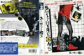 [DVD洋]スミサリーンズ/中古DVD(AN-SH201410)【中古】(AN-SH201607)【P10倍♪2/6(木)10時〜2/17(月)10時迄】