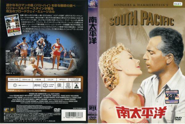 [DVD洋]南太平洋 [字幕]/中古DVD(AN-SH201410)【中古】(AN-SH201607)