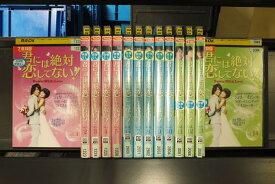 (日焼け)君には絶対恋してない! Down with Love 1〜14 (全14枚)(全巻セットDVD) [字幕]/中古DVD[韓国ドラマ/アジア]【中古】