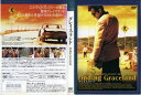 [DVD洋]グレイスランド/中古DVD【中古】【P5倍♪10/18(金)20時〜10/21(月)10時迄】
