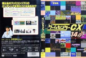 (日焼け)[DVD他]ゲームセンターCX 14.0/中古DVD【中古】