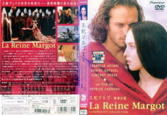 [DVD洋]王妃Marugo無校訂[字幕][伊莎貝拉·ajani]/中古DVD(AN-SH201611)