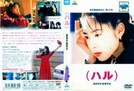(日焼け)[DVD邦](ハル)[監督:森田芳光][主演:深津絵里]/中古DVD【中古】