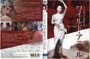 (日焼け)[DVD洋]ワイルド アニマル/中古DVD【中古】