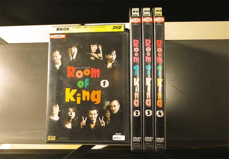 Room Of King 1〜4 (全4枚)(全巻セットDVD)/中古DVD[邦画TVドラマ](ルーム オブ キング)【中古】【店内ポイント最大10倍】【期間限定★4/13-20時〜4/23-10時迄】