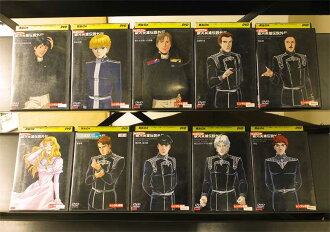 Galactic Heroes legend Gaiden my conquest is the sea of Star (all 10) (complete set DVD) used DVD anime / tokusatsu DVD