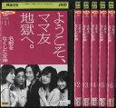 (日焼け)名前をなくした女神 1〜6 (全6枚)(全巻セットDVD)/中古DVD[邦画TVドラマ]【中古】【P10倍♪1/9(土)20時〜1/1…