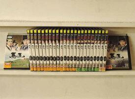(日焼け)馬医 THE KING'S DOCTOR 1〜25 (全25枚)(全巻セットDVD)/中古DVD[韓国ドラマ/アジア][韓流時代劇]【中古】【P10倍♪3/19(木)20時〜3/31(火)10時迄】