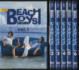 (日焼け)ビーチボーイズ 1〜6 (全6枚)(全巻セットDVD)/中古DVD[邦画TVドラマ]【中古】