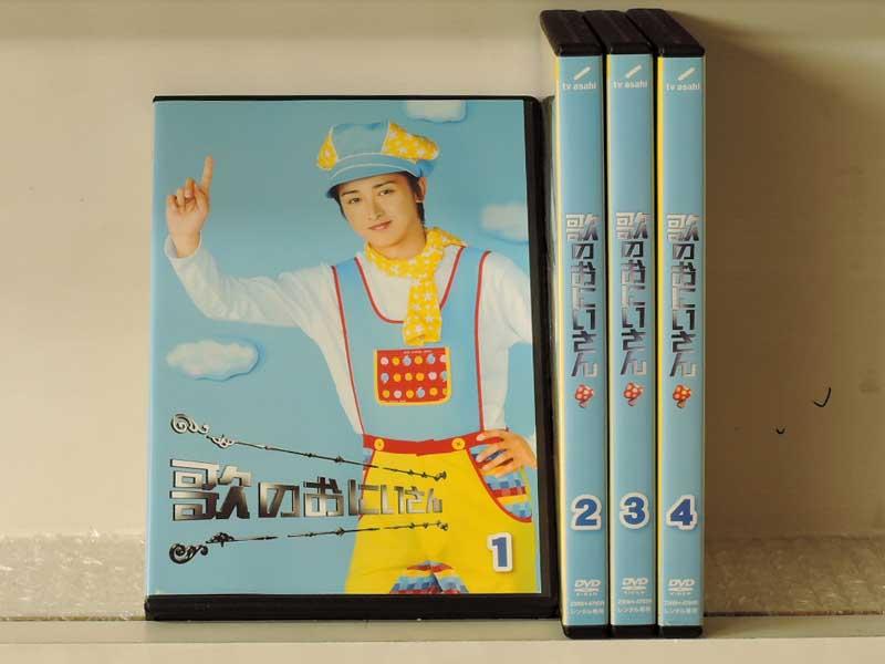 (日焼け)歌のおにいさん 1〜4 (全4枚)(全巻セットDVD)/中古DVD[大野智]【中古】[邦画TVドラマ]【ポイント10倍♪11/15-18時〜11/26-10時迄】