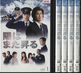 (日焼け)陽はまた昇る 1〜5 (全5枚)(全巻セットDVD)/中古DVD[邦画TVドラマ]【中古】