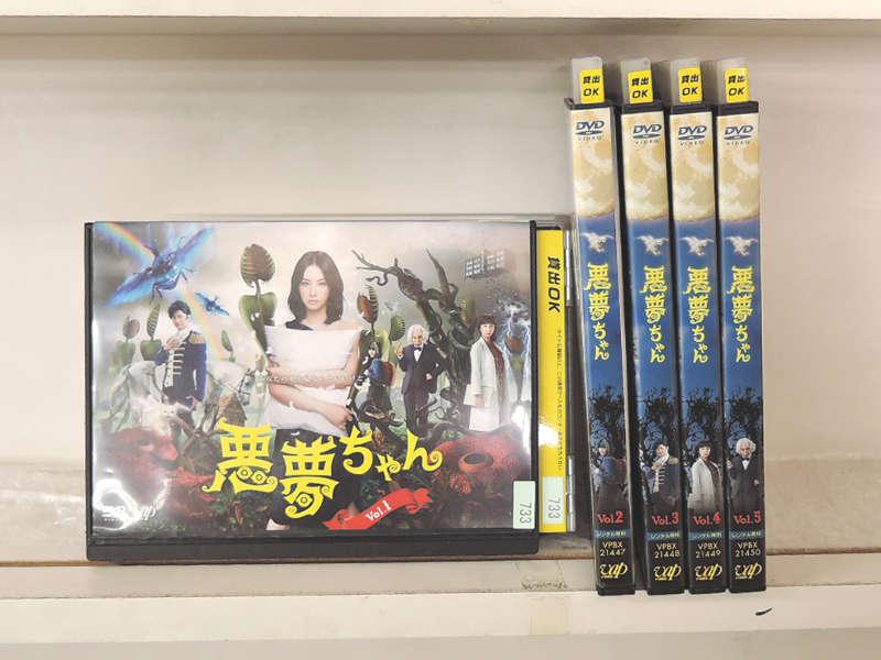 (H)悪夢ちゃん 1〜5 (全5枚)(全巻セットDVD)/中古DVD[北川景子][邦画TVドラマ]【中古】(AN-SH201712)