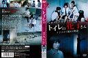 [DVD邦]ビギニング オブ トイレの花子さん/中古DVD[ホラー/怪談]【中古】