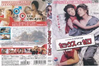 [DVD洋]性行为是零[ha·二韩元]/二手货DVD[韩国连续剧/亚洲]