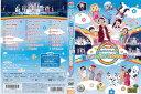 [DVDアニメ]おかあさんといっしょ スペシャルステージ みんないっしょに!空までとどけ!みんなの想い!/中古DVD【中古】[ZZNEUP]