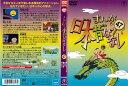 [DVDアニメ]まんが日本昔ばなし 第47巻[月見の枝/兎と太郎/船幽霊/やってきた二つの島]/中古DVD【中古】【P10倍♪…