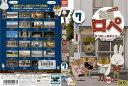[DVDアニメ]紙兎ロペ 笑う朝には福来たるってマジっすか!? 7/中古DVD【中古】【ポイント10倍♪6/8-20時〜6/26-10時迄】