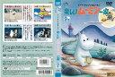 (日焼け)[DVDアニメ]トーベ・ヤンソンのムーミン 楽しいムーミン一家 9巻/中古DVD...