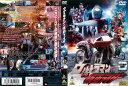 [DVD特撮]ウルトラマンVS仮面ライダー/中古DVD【中古】(AN-SH201708)