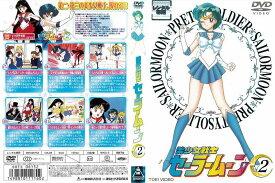 (日焼け)[DVDアニメ]美少女戦士セーラームーン vol.2/中古DVD【中古】