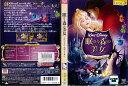 [DVDアニメ]眠れる森の美女 スペシャル エディション 50th ANNIVERSARY / 中古DVD【中古】(AN-SH201706)
