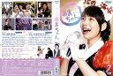 (日焼け)[DVD邦]連続テレビ小説 あまちゃん 完全版 7/中古DVD(NEW201704)【中古】