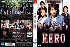 (日焼け)[DVD邦]HERO [木村拓哉](2015年)/中古DVD【中古】