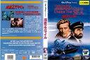 (日焼け)[DVD洋]海底2万マイル (1954年) [カーク・ダグラス]/中古DVD【中古】【P10倍♪6/14(金)20時〜6/26(水)10時…