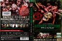 [DVD洋]グリーン インフェルノ [監督:イーライ・ロス]/中古DVD[ホラー/怪談]【中古】