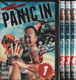 PANIC IN パニック イン 1〜4 (全4枚)(全巻セットDVD)/中古DVD[邦画TVドラマ]【中古】【P10倍♪6/14(金)20時〜6/26(水)10時迄】