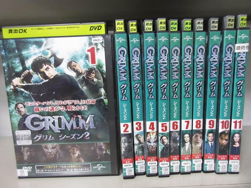 GRIMM グリム シーズン2 1〜11 (全11枚)(全巻セットDVD)/中古DVD[海外ドラマ]【中古】