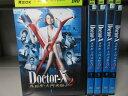 (日焼け)(H)ドクターX エックス 外科医 大門未知子2 1〜5(全5枚)(全巻セットDVD)/中古DVD[邦画TVドラマ]【中…