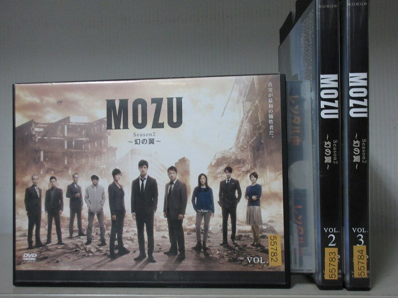 MOZU Season2 幻の翼 1〜3(全3枚)(全巻セットDVD)/中古DVD[邦画TVドラマ]【中古】【ポイント10倍♪11/15-18時〜11/26-10時迄】