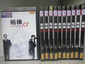 相棒 season13 シーズン13 1〜11 (全11枚)(全巻セットDVD/中古DVD[邦画TVドラマ]【中古】【P10倍♪8/2(金)20時〜8/19(月)10時迄】