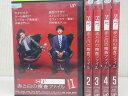 (日焼け)(H)ST 赤と白の捜査ファイル 1〜5 (全5枚)(全巻セットDVD)[藤原竜也/岡田将生]/中古DVD[邦画TVドラマ]…