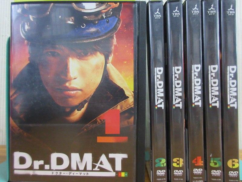 Dr.DMAT ドクター・ディーマット 1〜6(全6枚)(全巻セットDVD)/中古DVD[邦画TVドラマ]【中古】(AN-SH201711)(AN-SH201712)