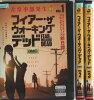 フィアーザウォーキングデッド1〜3(全3枚)(全巻セットDVD)/中古DVD[海外ドラマ]【中古】
