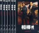 (日焼け)相棒 season1(シーズン1)1〜7(全7枚)(全巻セットDVD)/中古DVD[邦画TVドラマ]【中古】