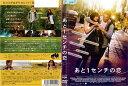 (日焼け)[DVD洋]あと1センチの恋 [リリー・コリンズ/サム・クラフリン]/中古DVD【中古】【P10倍♪6/14(金)20時〜6…
