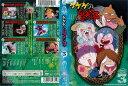 (日焼け)[DVDアニメ]ゲゲゲの鬼太郎 90's 3/中古DVD【中古】【ポイント10倍♪6/8-20時〜6/26-10時迄】