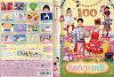 (日焼け)[DVD他]NHK おかあさんといっしょ 最新ソングブック おめでとうを100回/中古DVD【中古】