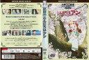 (日焼け)[DVDアニメ]世界名作劇場 完結版 こんにちは アン Before Green Gables/中古DVD【中古】