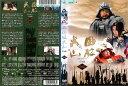 (日焼け)[DVD邦]NHK大河ドラマ 風林火山 完全版 DISC 10/中古DVD【中古】【P10倍♪9/4(金)20時〜9/28(月)10時迄】
